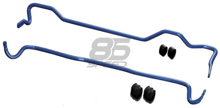 Picture of Cusco Rear Sway Bar Soft-FRS/86/BRZ (965-311-B14)