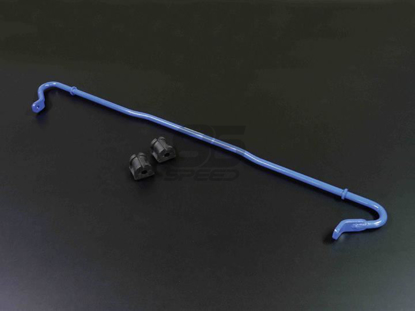 Picture of Cusco Rear Sway Bar Hard-FRS/86/BRZ (965-311-B16)