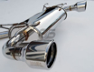 Picture of Invidia Q300 Cat-back Exhaust Stainless Steel Tips FRS/BRZ/86