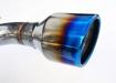 Picture of Invidia Q300 Cat-back Exhaust Titanium Burnt Tips FRS/BRZ/86