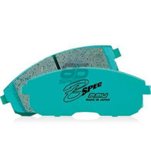 Picture of Project Mu B-Force/B-Spec Front Brake Pads FRS/BRZ/86/WRX