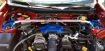 Picture of Cusco Bar Package  - Cusco Strut Bar - W/ Brake Stopper and Rear bar