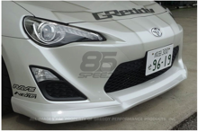 Picture of GReddy GRacer Front Lip Spoiler - Scion FRS (ZN6)
