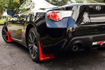Picture of Rally Armor Mud Flaps FRS/BRZ/GT86