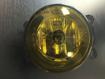 Picture of Yellow Fog Light Unit FRS/BRZ 13-16 (Single Unit)
