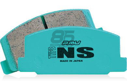Picture of Project Mu Type NS  Rear Brake Pads FRS/BRZ/86/WRX