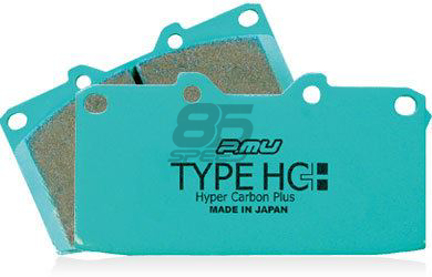 Picture of Project Mu HC Rear Brake Pads FRS/86/BRZ/WRX