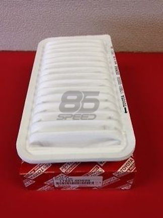Picture of Genuine Toyota Intake Air Box Filter