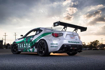 """Picture of APR Carbon GT 250 67"""" Wing FRS/BRZ/86"""