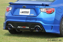 Picture of C-West BRZ Rear Half Spoiler