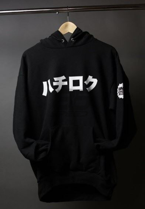 "Picture of What Monsters Do ""86"" Hoodie"