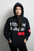 """Picture of What Monsters Do """"It Started In Japan"""" Hoodie"""