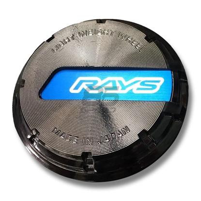 Picture of Gram Lights 57CR/57DR Black Chrome Blue Logo Center Cap