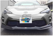 Picture of Toyota 86 GReddy Gracer Lip Spoiler - (ZN6 - Kouki)