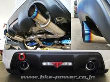 Picture of HKS Hi-Power Spec-L Burnt Tip Catback Light Weight Exhaust FRS/BRZ/86 - 32016-BT001