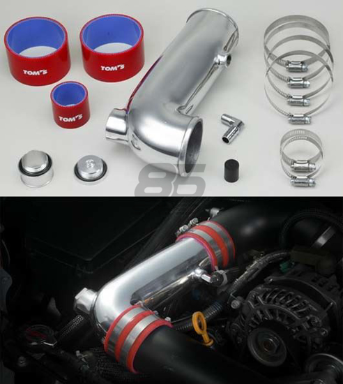 Picture of TOMS Suction Pipe FRS/BRZ/86
