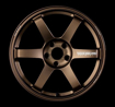 Picture of Volk TE37 Saga 17x9.5 5x100 +45 Bronze Wheel