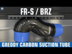 Picture of GReddy Carbon Fiber Suction Tube 17+ 86/BRZ - 11910111
