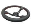 Steering Wheel Side View