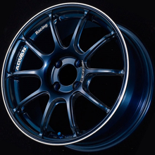 Picture of Advan Racing RZII 18x9.5 +45 5x100 Racing Indigo Blue