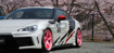Picture of Gram Lights 57CR 18x9.5 5x100 +38 Sakura Pink Wheel *Discontinued*