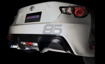 Picture of Tomei FRP Rear Bumper Cover (Right) 17+  86 Only