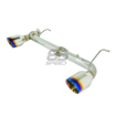 Picture of Remark Axleback Muffler Delete FR-S/86/BRZ -Double Wall- Burnt Tip