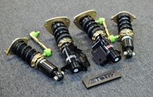 Picture of BC Racing BR Coilovers (Extreme Low) FRS/BRZ/86