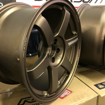 Picture of Volk TE37 Saga 17x9.5 5x100 +45 Bronze Wheel