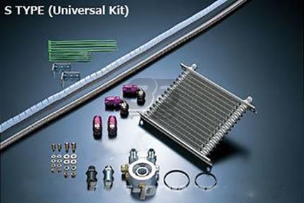 Picture of HKS S-Type Oil Cooler Kit ZN6/ZC6
