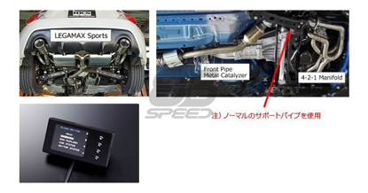 Picture of HKS Super Exhaust ECU Package