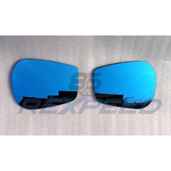 Picture of Rexpeed Polarized Mirrors FRS/86/BRZ