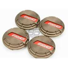 Picture of Gram Lights 57CR/57DR Bronze Red Logo Center Cap